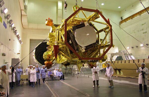 Phobos Grunt: la capsule devrait tomber sur la Terre - Sputnik France