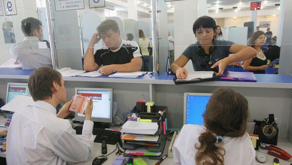 Centre de visas à Moscou - Sputnik France