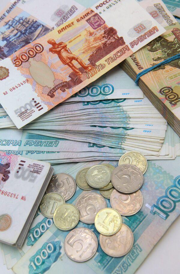 Russie: déficit budgétaire de 1% en 2012 (officiel) - Sputnik France