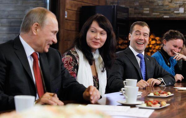 Vladimir Poutine et Dmitri Medvedev  - Sputnik France