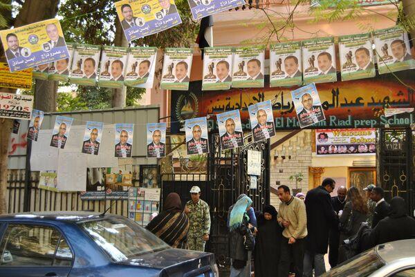 Les élections en Egypte - Sputnik France