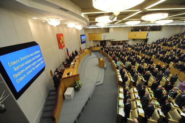 Droits de l'Homme en Europe: auditions au parlement russe à la mi-mai - Sputnik France