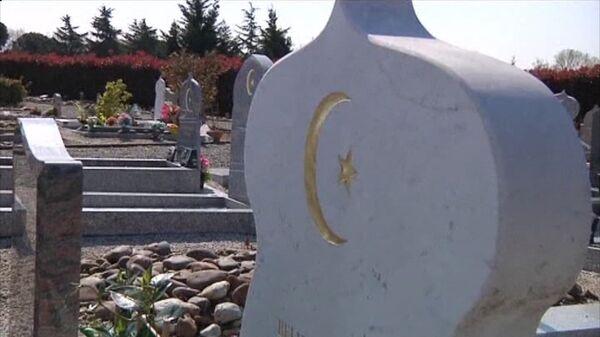 Mohamed Merah inhumé à Toulouse  - Sputnik France