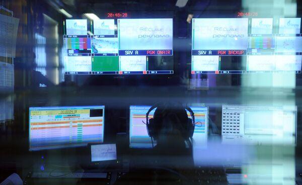 Les Russes font plus confiance à la télévision qu'à Internet (étude) - Sputnik France