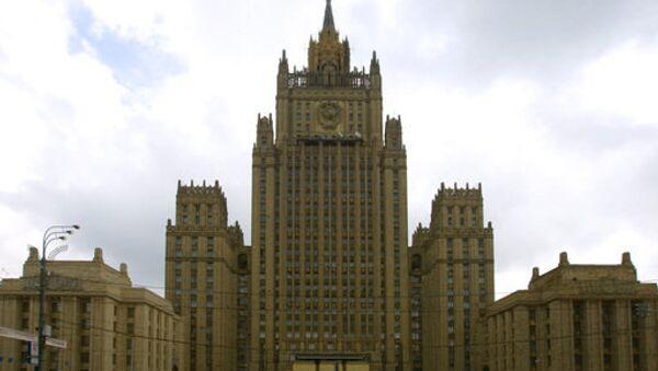 Russie/Syrie: la coopération à l'abri des sanctions unilatérales - Sputnik France