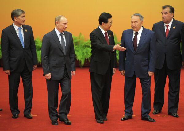 Le sommet de l'Organisation de coopération de Shanghai (OCS) à Pékin - Sputnik France