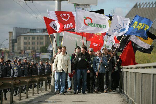 Russie: le renforcement de l'opposition, un facteur important (club Valdaï) - Sputnik France