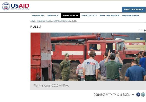 Site internet de l'USAID (archives) - Sputnik France