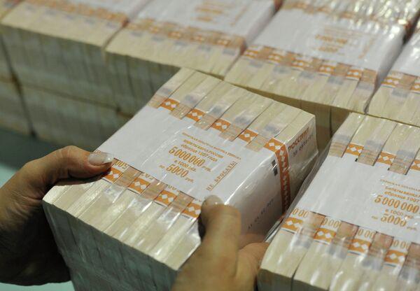 La Russie a besoin de 75-80 mds USD d'investissements par an (officiel) - Sputnik France