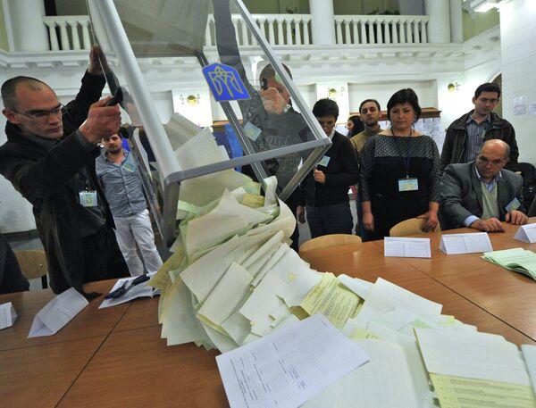 Ukraine/législatives: la victoire du parti au pouvoir confirmée à la fin du décompte - Sputnik France