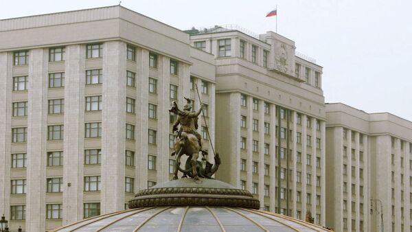 Armes nucléaires: la Russie augmentera ses dépenses (Douma) - Sputnik France