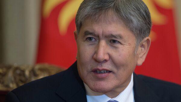 Рабочий визит В.Путина в Киргизию - Sputnik France