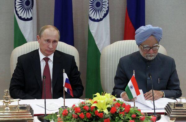 BRICS: Singh et Poutine évoqueront les relations indo-russes - Sputnik France