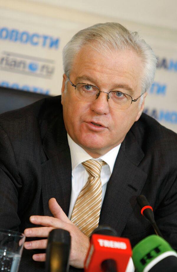 Ambassadeur de la Russie auprès de l'ONU, Vitali Tchourkine - Sputnik France