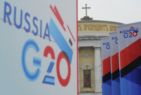 G20: Moscou propose une alliance globale pour un sport sans corruption - Sputnik France