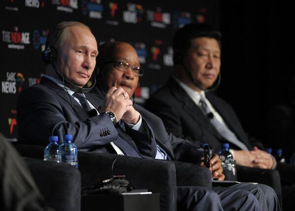 Coup d'Etat en Centrafrique: cesser les violences (BRICS) - Sputnik France
