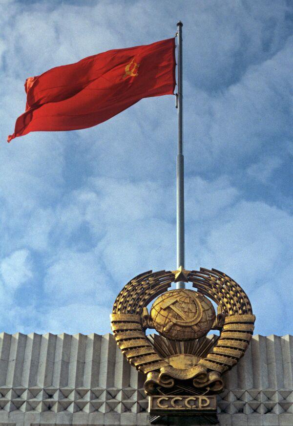Moldavie: l'interdiction des symboles soviétiques inconstitutionnelle - Sputnik France