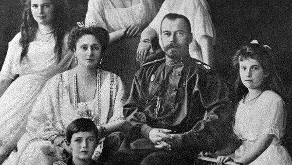 La famille impériale - Sputnik France