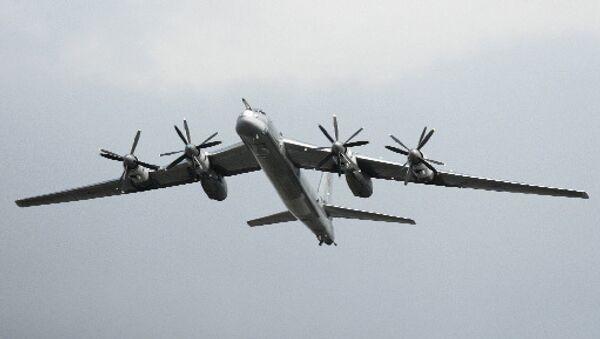 Tu-95MC - Sputnik France