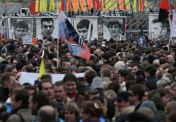 Manifestation d'opposition à Moscou: 8.000 participants, 5 interpellés (police) - Sputnik France