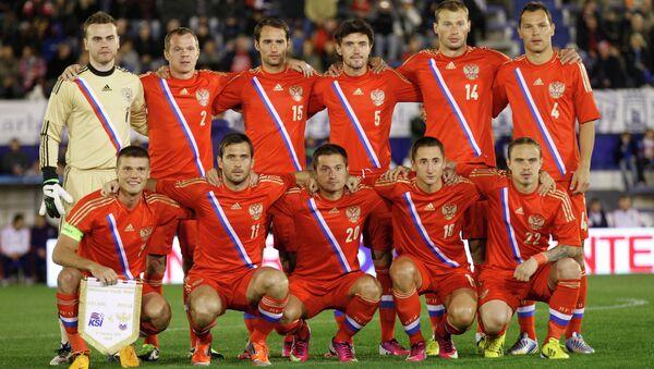 Sélection russe de football - Sputnik France