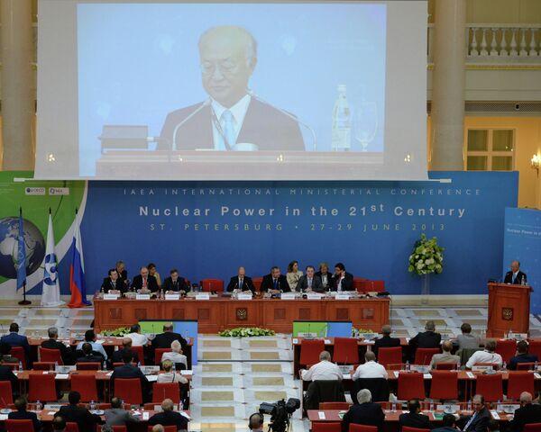 La conférence internationale de l'AIEA Energie atomique au XXIe siècle à Saint-Pétersbourg - Sputnik France