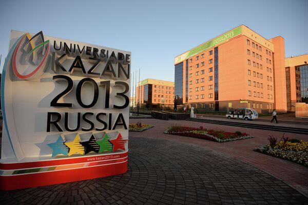 Universiade d'été 2013: la Russie en tête avec 59 médailles d'or - Sputnik France
