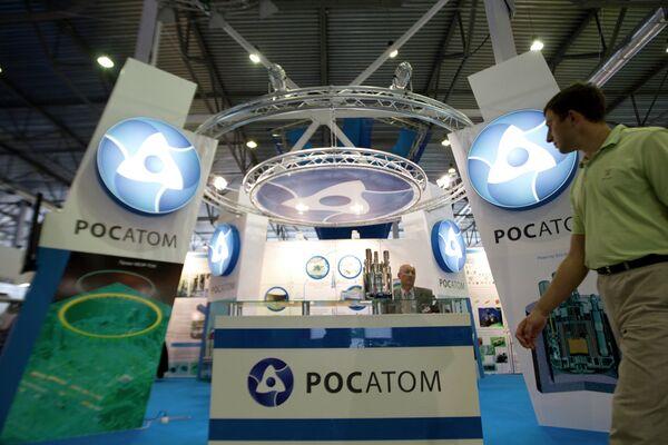 Nucléaire: le russe Rosatom rachète 34% du finlandais Fennovoima - Sputnik France