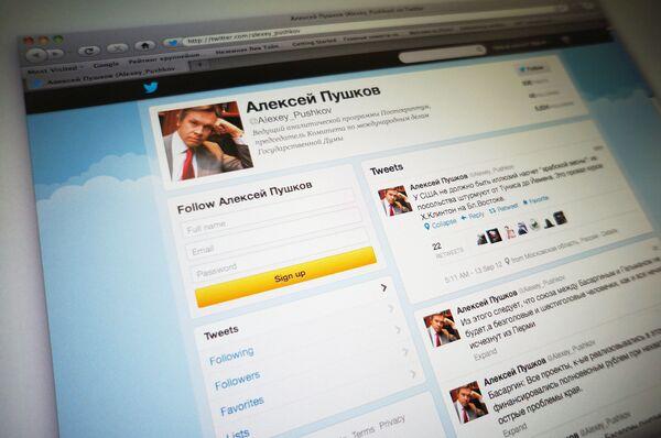 Snowden/asile au Venezuela: Pouchkov efface son message sur Twitter - Sputnik France