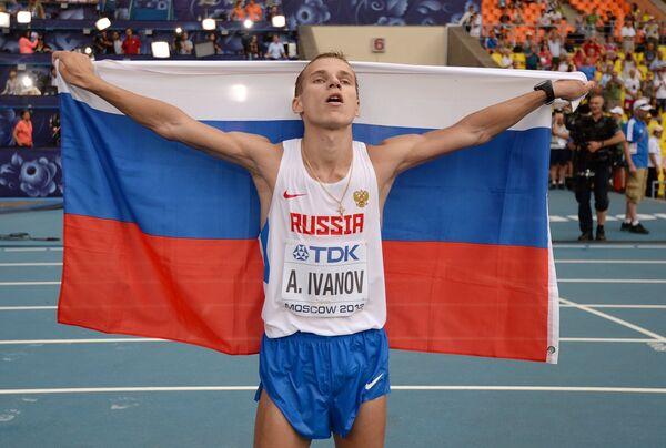 Mondiaux d'athlétisme: le Russe Ivanov en or sur le 20 km marche - Sputnik France