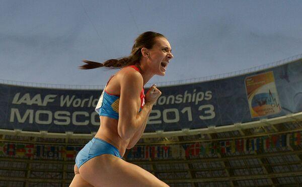 Yelena Isinbayeva, triple championne du monde de saut à la perche - Sputnik France