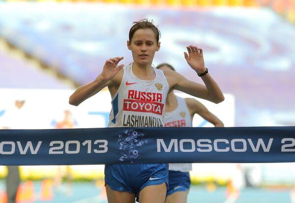 Elena Lashmanova - Sputnik France
