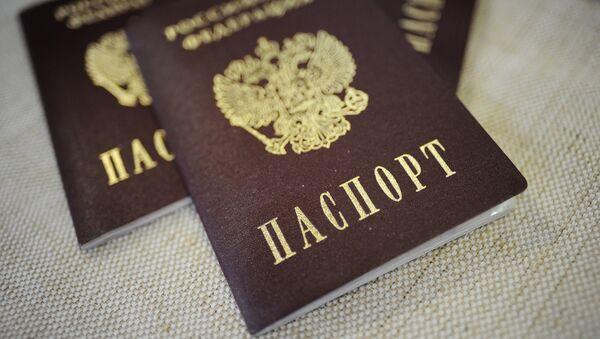 un passeport russe - Sputnik France
