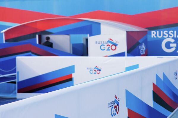 G20: la volatilité des flux de capitaux, principal défi - Sputnik France