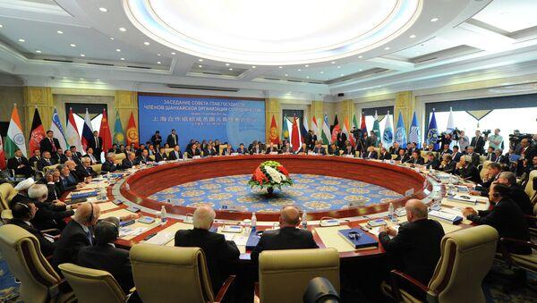 Sommet de l'OCS - Sputnik France