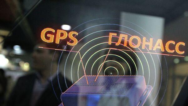 Le GPS russe condamné? - Sputnik France