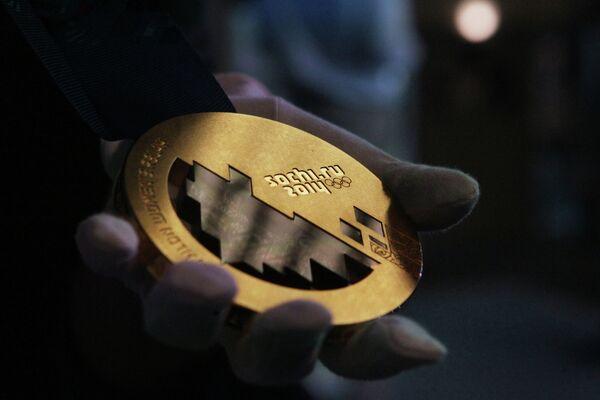 Kommersant - Sputnik France