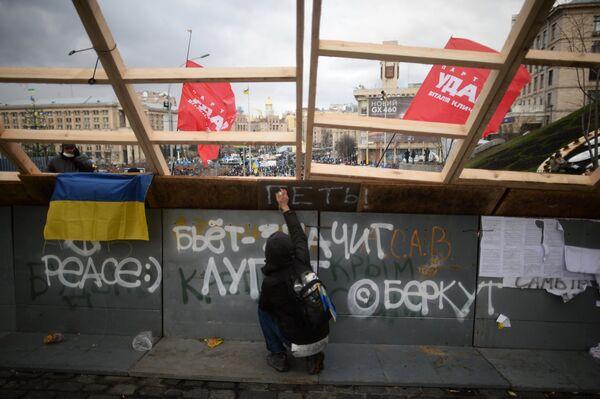 Les manifestations en Ukraine - Sputnik France