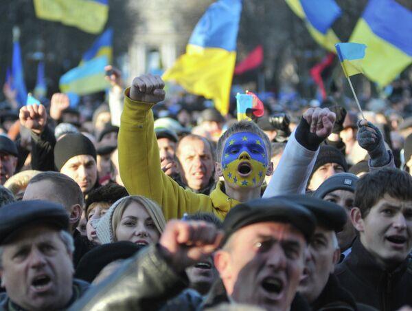 La manifestation à Lvov - Sputnik France