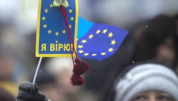 Ситуация на Украине - Sputnik France