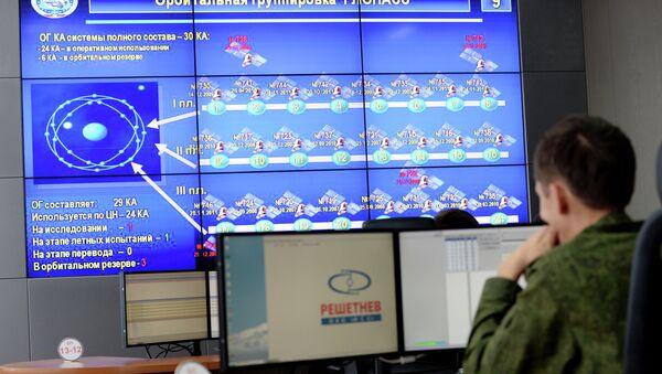GLONASS-Beidou: Moscou et Pékin créent une coentreprise - Sputnik France