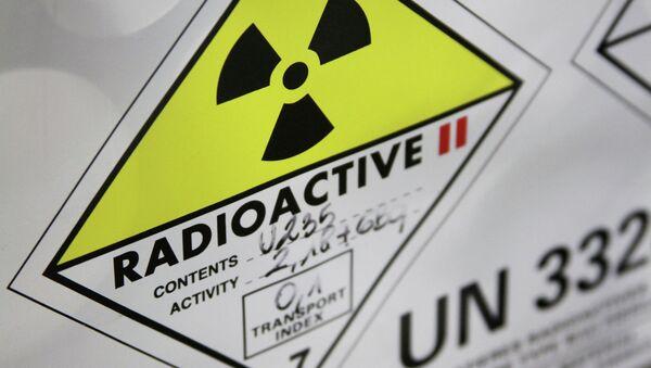 Бочка с низкообогащенным ураном - Sputnik France