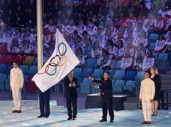 JO de Sotchi/clôture: le drapeau olympique transmis au maire de Pyeongchang - Sputnik France