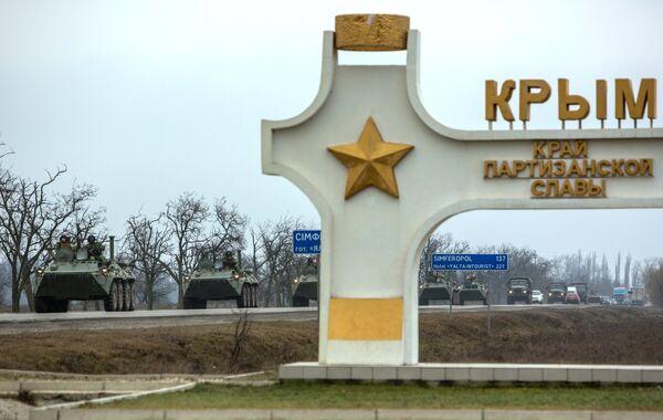 Crimée, Ukraine - Sputnik France