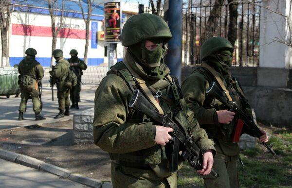 Tirs de sniper en Crimée: des néonazis seraient impliqués (parlement) - Sputnik France