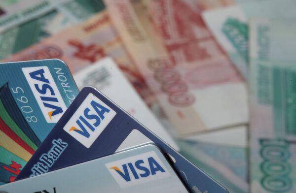 Sanctions: Visa cesse ses services pour quatre banques russes - Sputnik France
