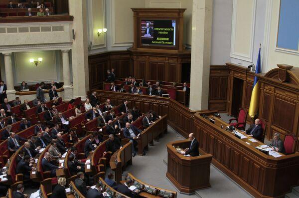Gaz: Kiev adopte une loi permettant d'interdire le transit vers l'Europe - Sputnik France