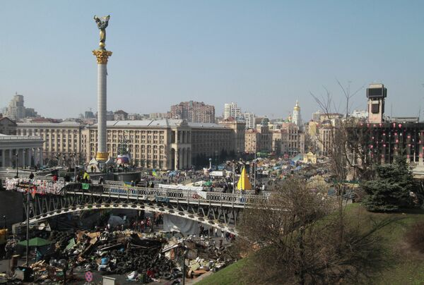 Ukraine: les USA misent sur une guerre civile - Sputnik France