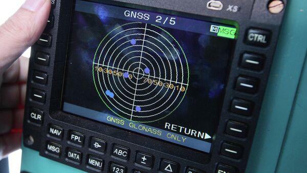 GLONASS - Sputnik France