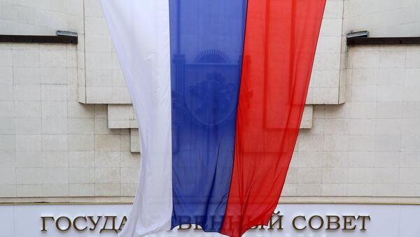 Drapeau russe en Crimée - Sputnik France